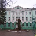 поликлиника №10