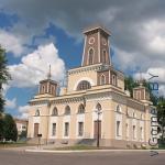 Чечерск Гомельская область