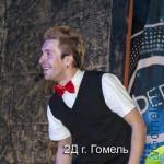 Алексей Зверев
