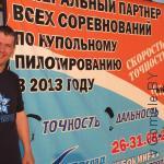 Игорь Анненков