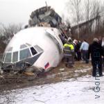 самолёт разбился