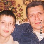 Саша с отцом