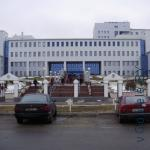 РНПЦ РМ и ЭЧ