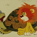 черепаха и львёнок