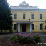 Дворец Румянцева