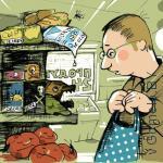 испорченные продукты
