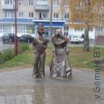 улица Карповича