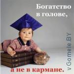 книги в Гомеле