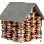 кредиты на жильё