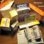 цены на лекарства. шок-это по-нашему