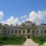Мариининский дворец