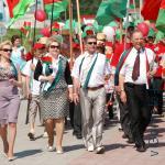 фестиваль состоялся на границе трёх государств
