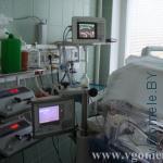 отделение реанимации областной больницы
