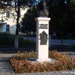 памятник А,С. Пушкину