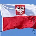 польский язык в Гомеле