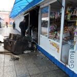 пожар на торговых рядах