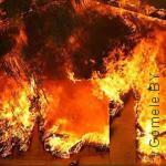 пожар в Гомеле