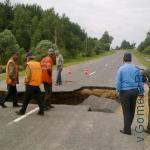 разрушенная дорога