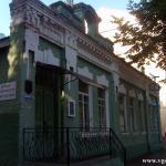 старое здание
