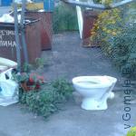 """""""общественный туалет"""""""