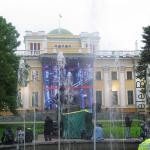 фонтан напротив Дворца Румянцевых и Паскевичей