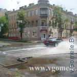 улица Гомеля