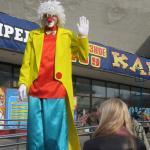 клоун в Гомеле