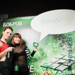 Зачётная вечеринка от Бобров-2010 в Гомеле