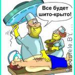 операция Ы