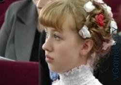 Ксения Дегелько