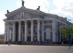 Гомельский Драмтеатр