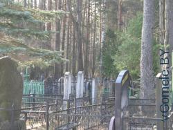 """кладбище """"Южное"""" в Гомеле"""