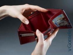 пустой кошелёк