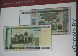образец новой банкноты