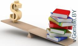 высшее образование - потянем ли?