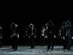 студия современного танца «Legie»