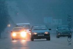 туман и автомобили