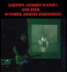 концерт ZARTIPO (Андрей Иванов) 2010 синхронно с фильмом ОКТЯБРЬ (Сергей Эйзеншт