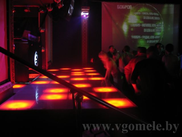 Бобров party
