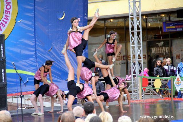 Цирковой коллектив