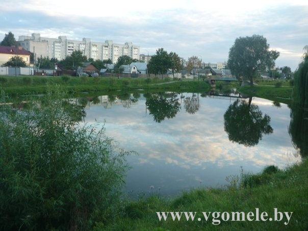Озеро в Гомеле