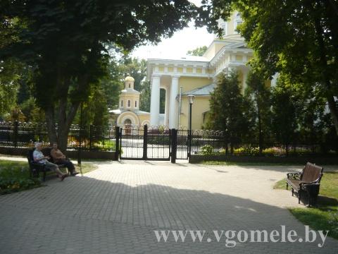 Гомельский парк